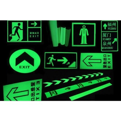 Yellow PVC Radium Glow Tape